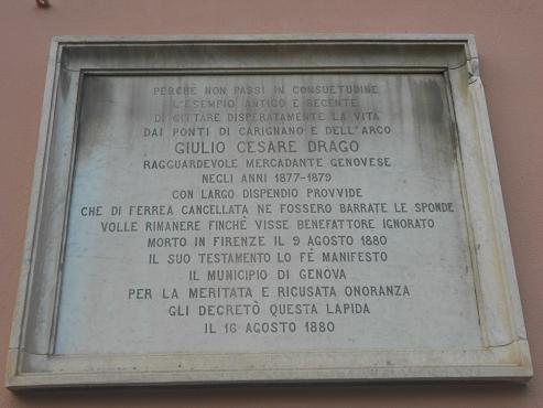 Giulio Cesare Drago