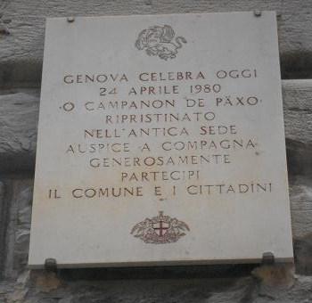 Lapide per la Campana di Palazzo Ducale
