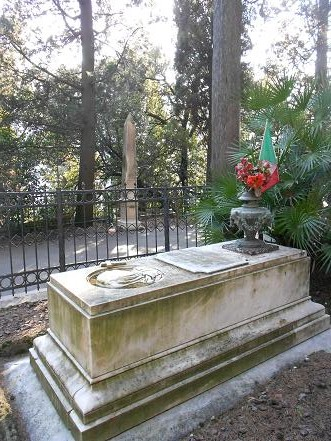 Tomba di Maria Drago