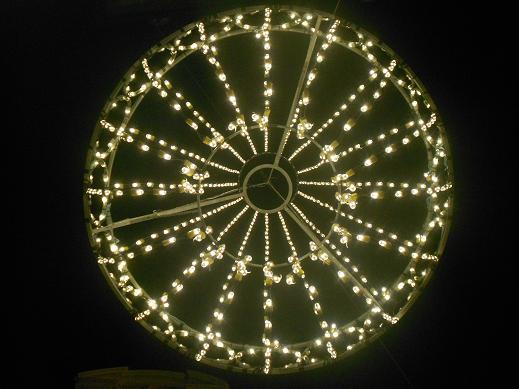 Luminaria