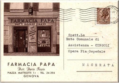 Farmacia Papa (3)