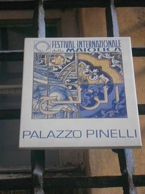 Palazzo Pinelli Parodi (17a)